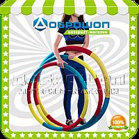 Обруч здоровья (хула-хуп) для похудения «Сделай Талию» вес 3,0 кг (диаметр 80 см)