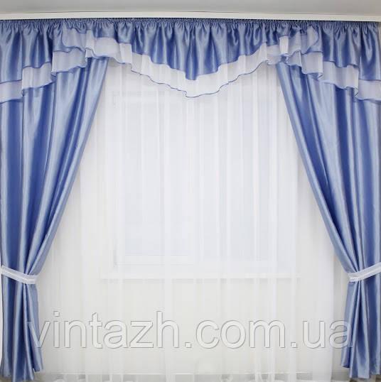 Комплект штор для зала