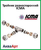 ICMA Тройник равносторонний 20х20 (арт. 546)