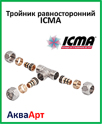ICMA Трійник рівносторонній 16х16 (арт. 536)