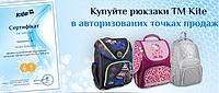 znimok_ekrana___1_14.03.57.png