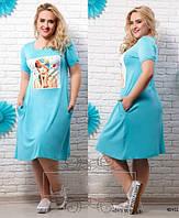 Платье с фото девушки Семер
