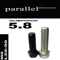 Болт М8 * L20-90 цинк белый
