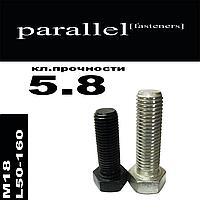 Болт М18 * L50-160 цинк белый
