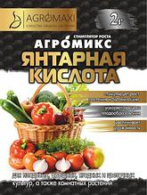 """Агромікс """"Бурштинова до-та"""" 2г"""