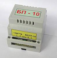 Блок питания БП-10 на DIN-рейку