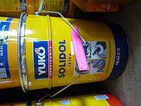 Смазка Солидол жировой NLGI 2-3 Yukoil (ведро жесть 17кг)