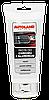 AUTOLAND Паста для хрома и алюминия 150мл