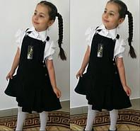 Детский школьный сарафан 320