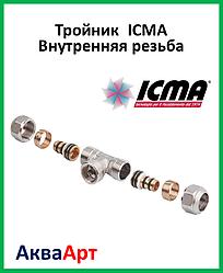 ICMA Трійник внутрішня різьба 1/2х16 (арт. 538)