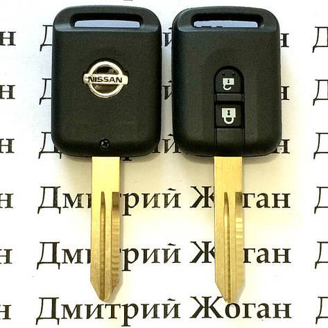 Корпус ключа для Nissan (Ниссан) 2 - кнопки, лезвие NSN14, фото 2