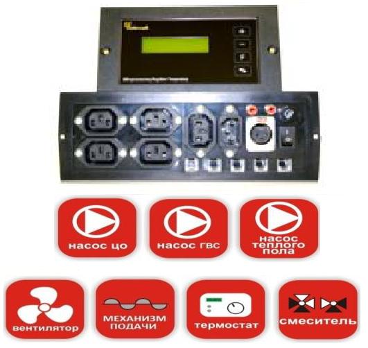 Регулятор температуры котла KG Elektronik CS-25Z