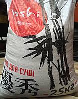 Рис для суши Yoshi 25 кг