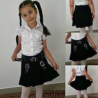 Детская школьная юбка 194