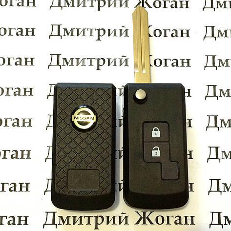 Корпус выкидного автоключа для Nissan (Ниссан) 2 кнопки, фото 2