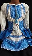 """Национальный костюм девочке с синей вышивкой """"Украиночка"""", 104-140 рост, 360\320 (цена за 1 шт. + 40 гр.)"""