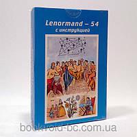 """Эзо """"Таро"""" Карты Ленорман Lenormand - 54 с инструкцией Астро мифологическая большая колода"""