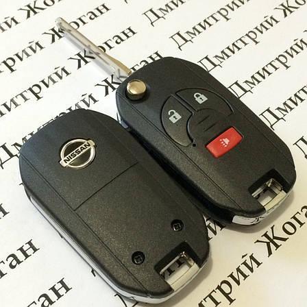 Корпус выкидного автоключа для Nissan (Ниссан) 2 - кнопки + 1 кнопка. Лезвие на выбор, фото 2