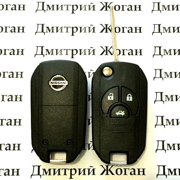 Корпус выкидного автоключа для Nissan (Ниссан) 3 - кнопки. Лезвие на выбор