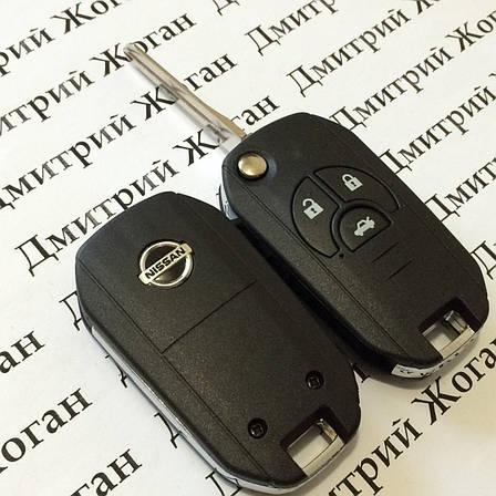 Корпус выкидного автоключа для Nissan (Ниссан) 3 - кнопки. Лезвие на выбор, фото 2