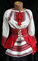 """Модный костюм для девочки с вышивкой (красной) """"Украиночка"""", 146-152 рост, 380\340 (цена за 1 шт. + 40 гр.)"""