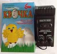 Аналоговый терморегулятор для инкубатора Квочка-2 DI
