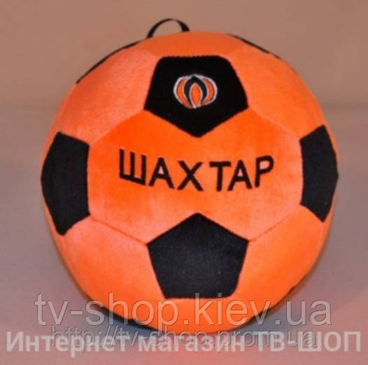 Мяч мягкая игрушка Шахтер