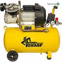 Компрессор Кентавр  КП-5030В2  двухцилиндровый (2 кВт, 420 л/мин, 50 л)