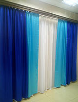 Готовый комплект штор, двухтонные (синие), фото 2