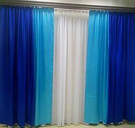 Готовый комплект штор, двухтонные (синие)