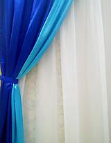 Готовый комплект штор, двухтонные (синие), фото 3