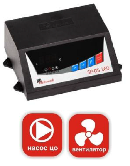 Регулятор температуры котла KG Elektronik SP-05 LCD
