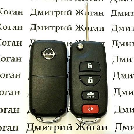 Корпус выкидного ключа для Nissan (Ниссан) 3 кнопки + 1 кнопка, фото 2