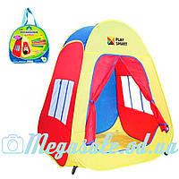 Детская игровая палатка-пирамида с 2 окнами: 105х88х86 см