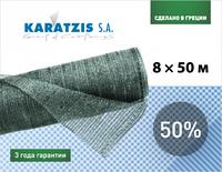 Сетка затеняющая Karatiz 50% зеленая 8х50