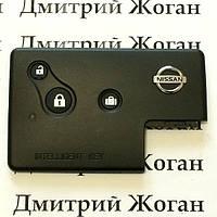 Корпус смарт ключа для NISSAN (Ниссан) 3 - кнопки