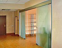 Раздвижная матовая дверь
