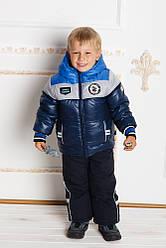 Зимний комбинезон для мальчика Бенеттон Benetton active
