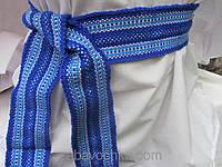 Пояс из ткани широкий под вышиванку, 1,5 метра, 50/35 (цена за 1 шт. + 15 гр.)