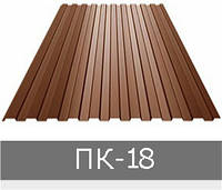 Профнастил ПК18