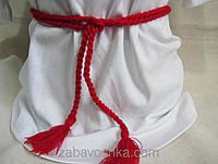 Красный пояс из ниток с кистями, 1,9 метра, тонкий, 20/15 (цена за 1 шт. + 5 гр.)