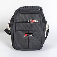 Модна  сумка-барсетка  через плече  Blue Eyes (вертикальна)