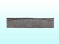 Сито большое для зернодробилок Эликор (5мм)