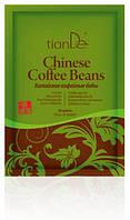 Напиток кофейный «Китайские кофейные бобы» (1 пакетик), 10 г