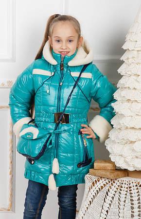 Зимнее пальто Моника для девочка + сумка ,38р
