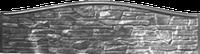Еврозабор КАРПАТСКИЙ КАМЕНЬ верх 2000*50*40*