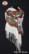 Святкова біла українська хустка з люрексом Вишенька, фото 3