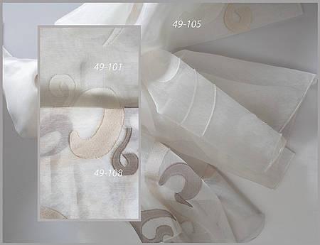 Тюль с рисунком, код 49