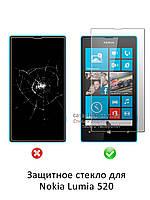 Защитное стекло для Nokia Lumia 520