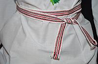 Пояс под вышиванку тканый, 1,5 метра, 40/30 (цена за 1 шт. + 10 гр.)